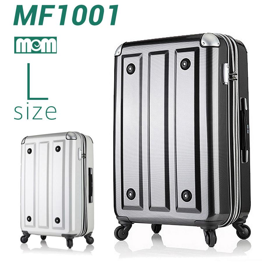 スーツケース キャリーケース キャリーバッグ キャリーバック 大型 MZ-1008-66