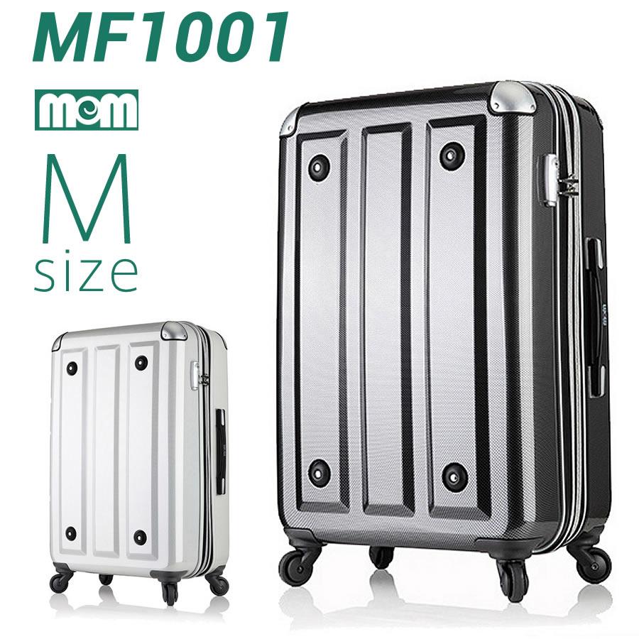 スーツケース キャリーケース キャリーバッグ キャリーバック M サイズ 中型 MZ-1008-60