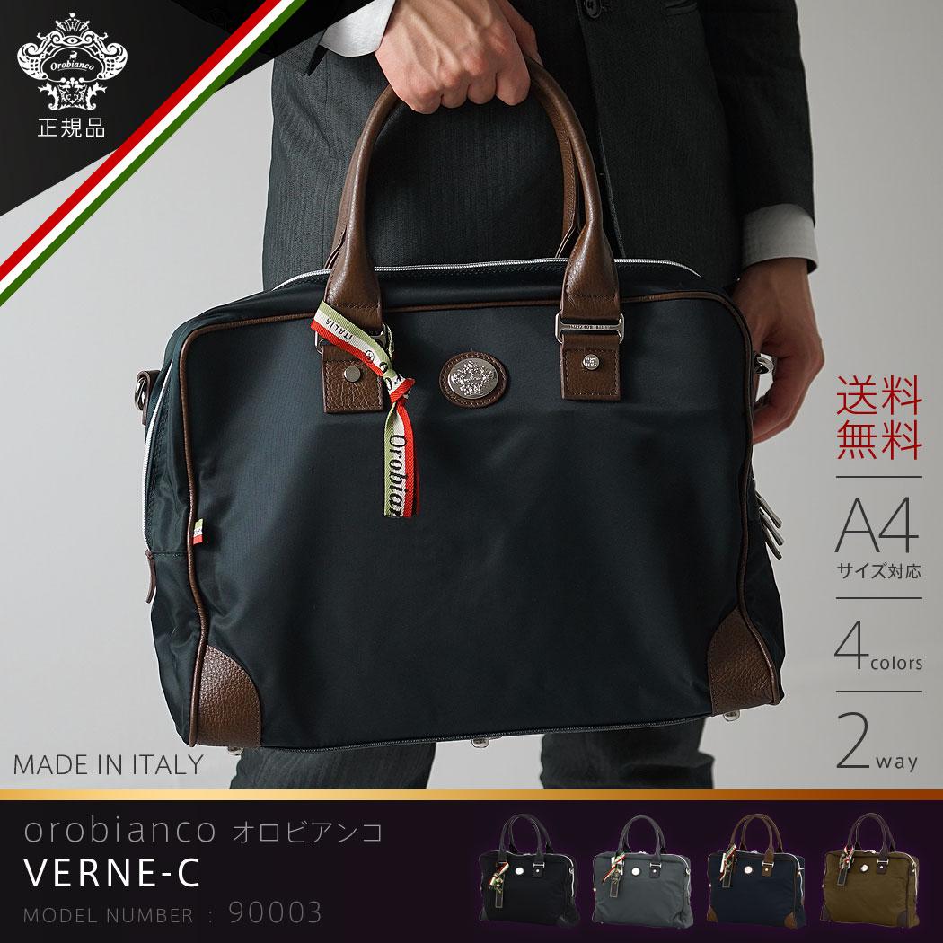 OROBIANCO オロビアンコ VERNE-C MADE IN ITALY イタリア製 ブリーフケース バッグ ビジネス ショルダーバッグ 鞄 2way 送料無料 『orobianco-90003』