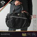 OROBIANCO オロビアンコ SILVOFFICE MADE IN ITALY イタリア製 ブリーフケース ショルダーバッグ バッグ ビジネス 鞄 旅行かばん 2way 出張 A4サイズ対応 送料