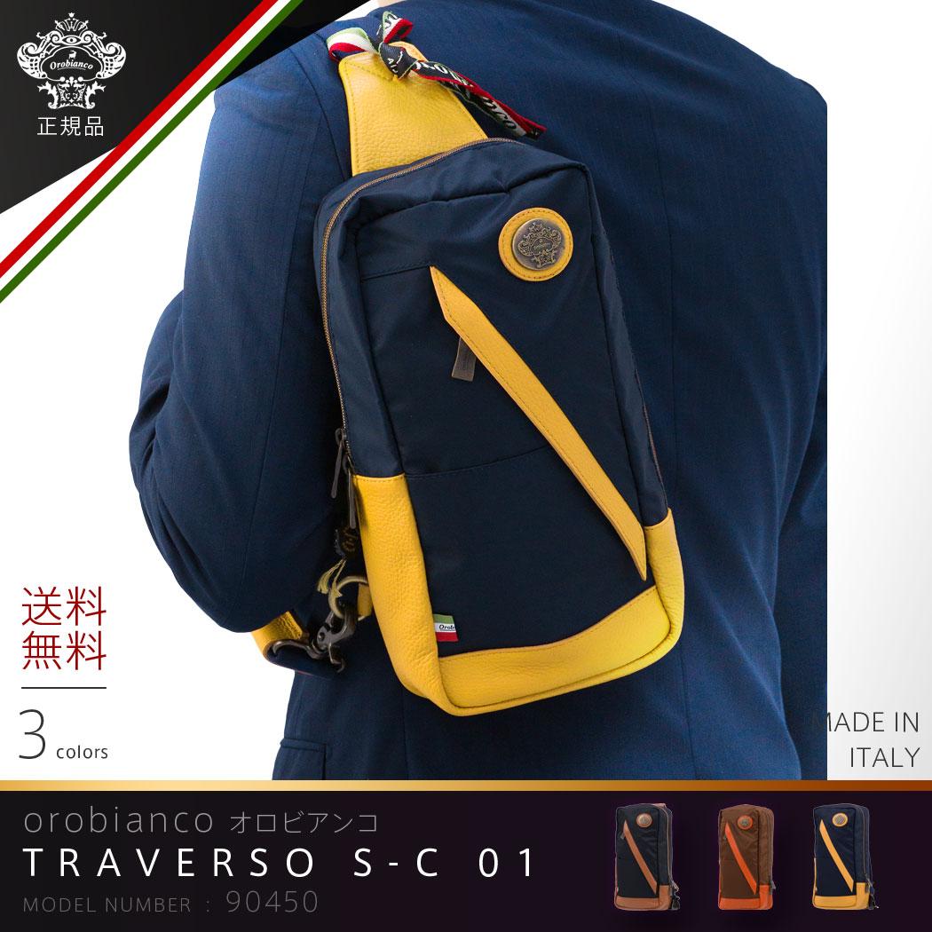 【割引クーポン配布中】orobianco オロビアンコ ボデイバッグ MADE IN ITALY メーカー取寄せ バッグ ビジネス バック TRAVERSO S-C 01 orobianco-90450