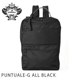 バックパック デイパック リュック バッグ 鞄 かばん オロビアンコ OROBIANCO PC収納可能 A4 ビジネス イタリア製 PUNTUALE-G ALL BLACK orobianco-92136 MADE IN ITALY