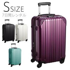 【レンタル】 スーツケース Sサイズ 旅行用品 7日間プラン(LEGEND WALKER:レジェンドウォーカー)S サイズ 55cm ファスナー(5022-55)【fy16REN07】