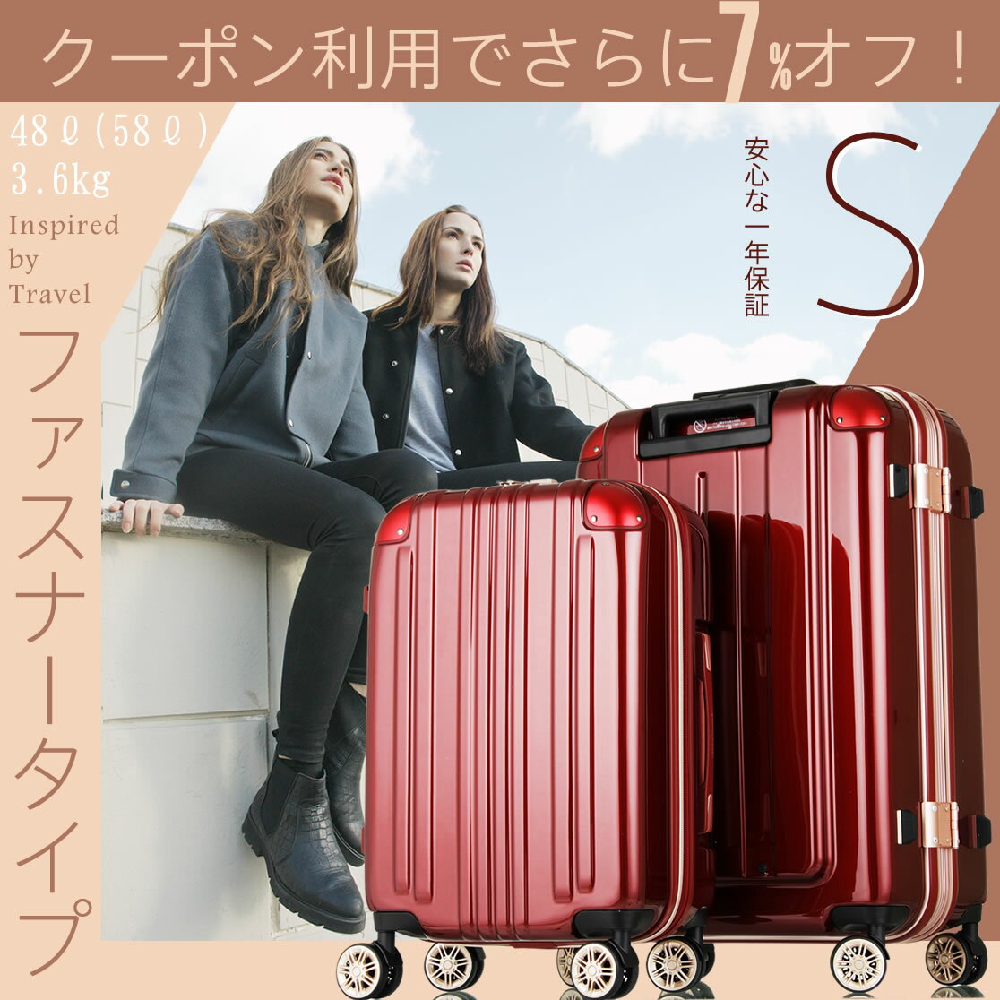 スーツケース キャリーバッグ キャリーバック キャリーケース 小型 S サイズ 3日 4日 5日 容量拡張機能搭載 ダブルキャスター メーカー1年修理保証 LEGEND WALKER レジェンドウォーカー 『5122-55』
