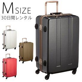 【レンタル】 スーツケース Mサイズ 旅行用品 30日間プラン(LEGEND WALKER:レジェンドウォーカー)M サイズ 64cm フレーム(R30-6703-64)【fy16REN07】