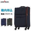 (多少不具合ある特価品)スーツケース(LEGEND WALKER:レジェンドウォーカー)(E-4043-49)