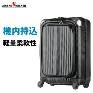 ソフトケース スーツケース ビジネスキャリー キャリー SSサイズ 機内持ち込み EVA+PVC T&S 軽量 耐水性 クッション性 BLADEレジェンドウォーカー 縦型【4047-50】