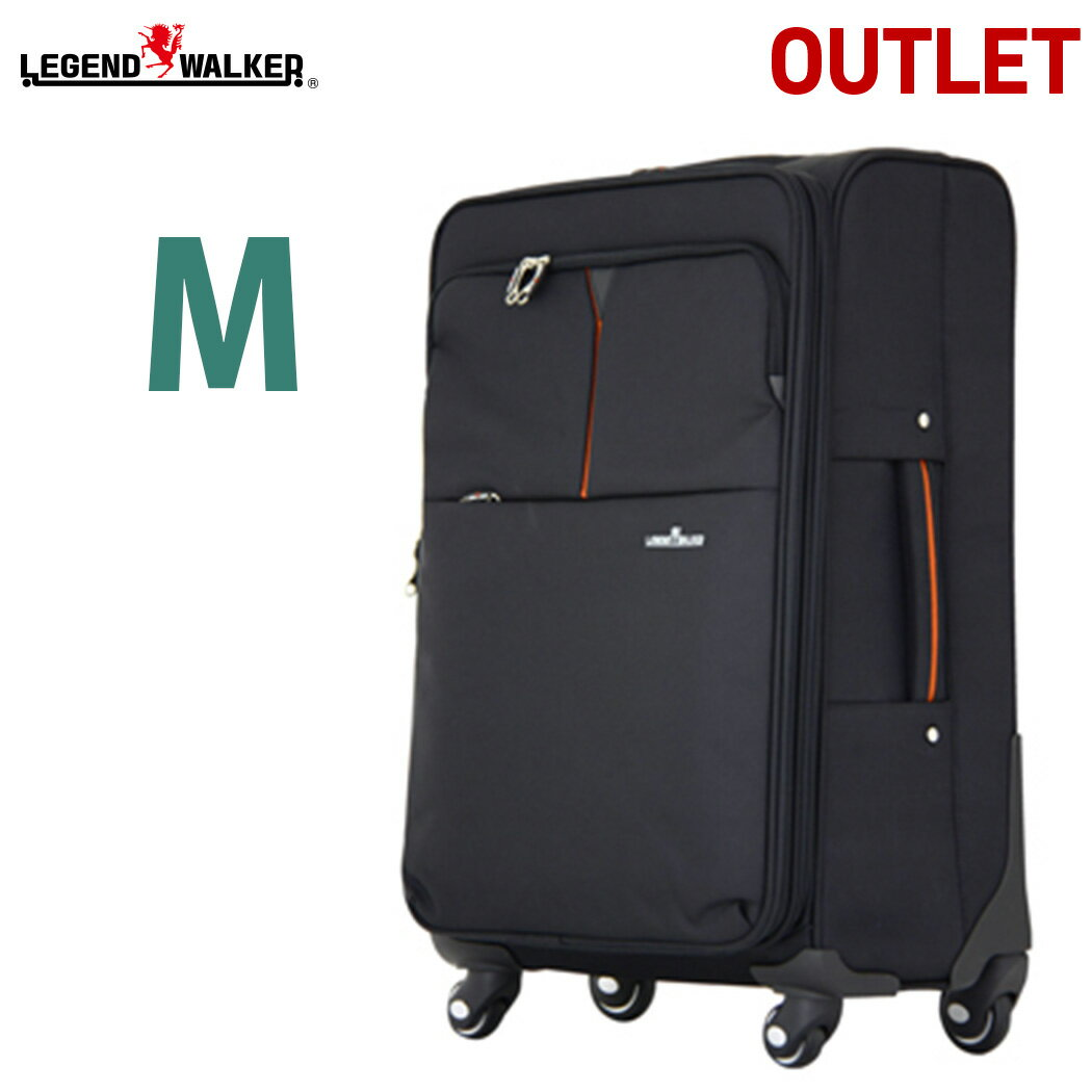 【アウトレット】 キャリーケースレジェンドウォーカー 5〜7日対応 軽量スーツケース キャリーケース キャリーバッグ 旅行用品 ビジネス Mサイズ B-4031-61