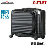 アウトレットB-4048-44ソフトケーススーツケースキャリーSSサイズ機内持ち込みEVA+PVCT&S軽量耐水性クッション性BLADEレジェンドウォーカー横型