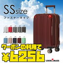 スーツケース キャリーバッグ キャリーバック キャリーケース 機内持ち込み 可 小型 SS サイズ 1日 2日 3日 容量拡張機能搭載 ダブルキャスター メーカー1年修理保証 LEGEND WALKE