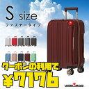スーツケース キャリーバッグ キャリーバック キャリーケース 小型 S サイズ 3日 4日 5日 容量拡張機能搭載 ダブルキャスター メーカー1年修理保証 LEGEND WALKER レジェンドウォー