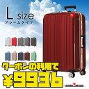 スーツケース キャリーバッグ キャリーバック キャリーケース 無料受託手荷物 大型 L サイズ 7日 8日 9日 10日 ダブルキャスター メーカー1年修理保証 LEGEND WALKER レジェンド