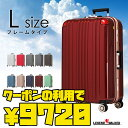 スーツケース キャリーバッグ キャリーバック キャリーケース 無料受託手荷物 大型 L サイズ 7日 8日 9日 10日 ダブル…