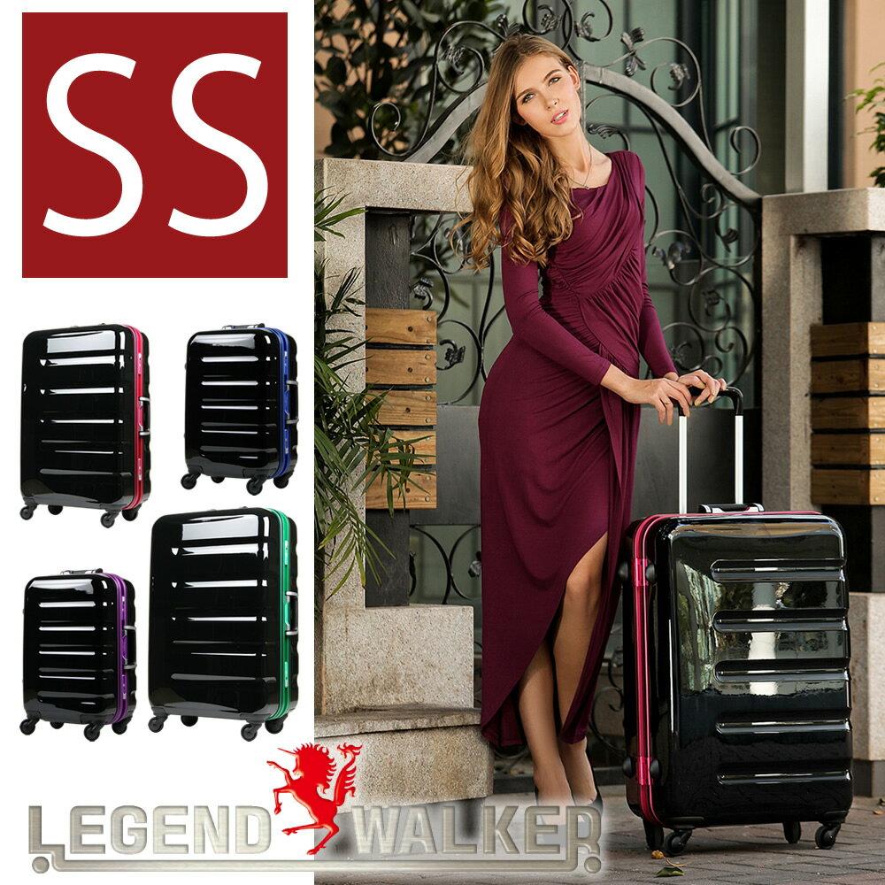 スーツケース キャリーケース キャリーバッグ 1年保証 旅行用品 ハードキャリー カラーフレーム 日乃本キャスター SS サイズ 1日 2日 3日 ハードケース フレーム 機内持ち込み 可 超軽量 鏡面 W-6016-47
