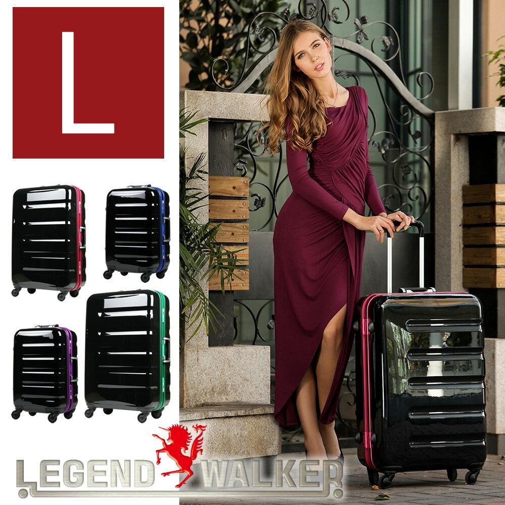 スーツケース キャリーケース キャリーバッグ 日乃本キャスター ハードキャリー 1年保証 L サイズ 7日 8日 9日 10日 11日 12日 13日 14日 中型 TSAロック ハードケース フレーム レジェンドウォーカー W-6016-70