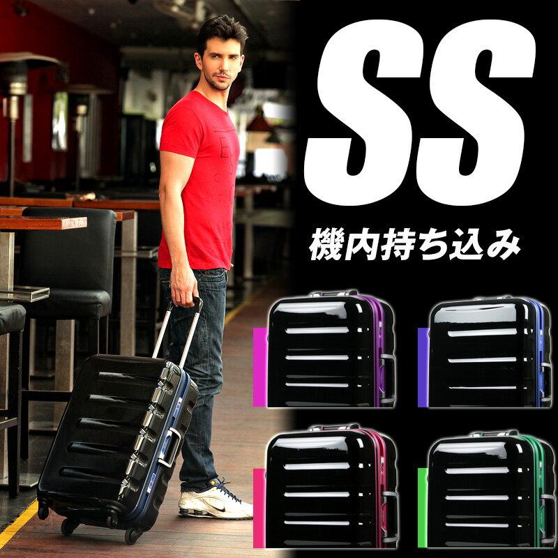 スーツケース キャリーケース キャリーバッグ フレーム ハードキャリー 旅行用品 キャリーバック 1年保証 1日 2日 3日 対応 SS サイズ 機内持ち込み 可 TSAロック PC100% W1-6016-47