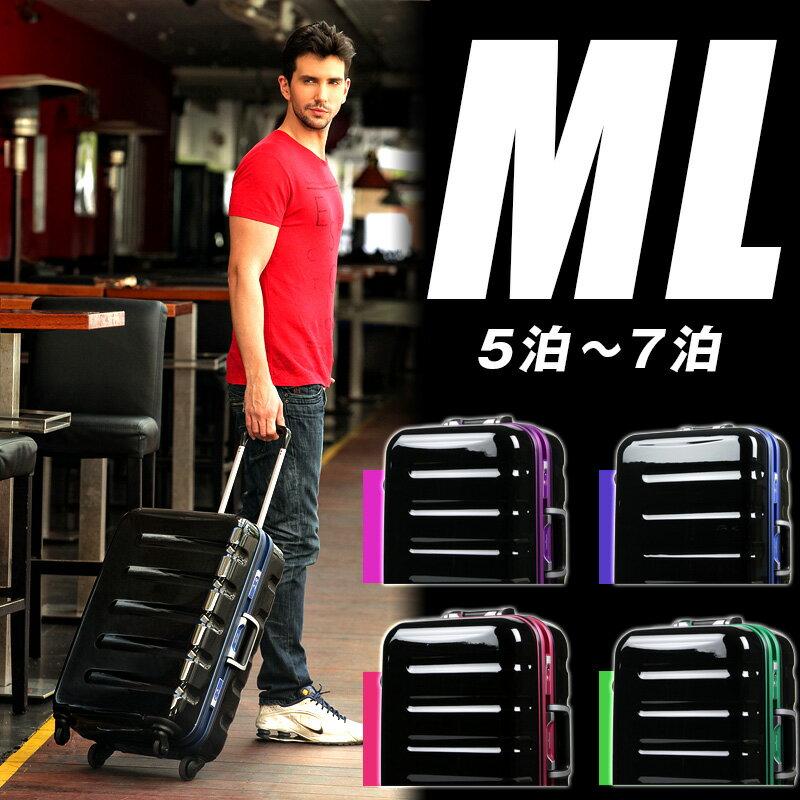 スーツケース キャリーケース キャリーバッグ フレーム ハードキャリー 旅行用品 1年保証 ML サイズ 4日 5日 6日 7日 超軽量 中型 かわいい TSAロック ポリカーボネート100% 鏡面 W1-6016-66