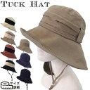 紐付き 帽子 レディース uv 折りたたみ UVカット 99% 秋冬 春 夏 春夏 秋 冬 UVカット帽子 レディース帽子 あごひも付…