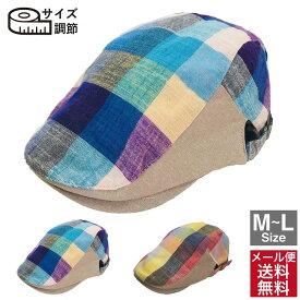 ハンチング チェック メンズ レディース 帽子 マドラスチェック ブロックチェック S M L 大きいサイズ 大きめ 小さいサイズ サイズ 小さめ 小さい 送料無料 春 夏 秋 春夏 紳士用 男女兼用 父の日 早割 ギフト 敬老の日 ゴルフ
