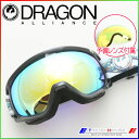 2016 ドラゴン ゴーグル D3 Form/Smoke Gold+Yellow Red Ion DRAGON 722-5678