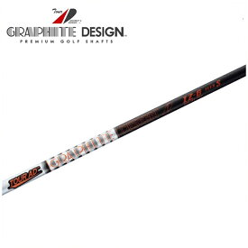 取寄せ商品 代引き不可:発送7営業日前後 グラファイトデザイン ツアーAD アイズィー シャフト / Graphite Design Tour AD IZ-5 shaft