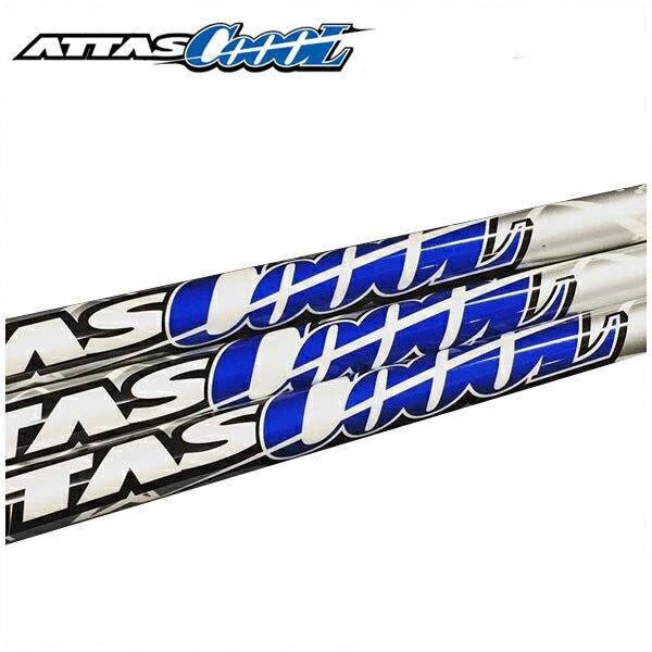 取寄せ商品 代引き不可:発送7営業日前後 マミヤ アッタス クール /Mamiya-OP ATTAS CoooL 5 shaft