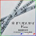 取寄せ商品 代引き不可:発送7営業日前後 三菱レイヨン フブキVシリーズ シャフト/ Mitsubishi Rayon FUBUKI V40 shaft