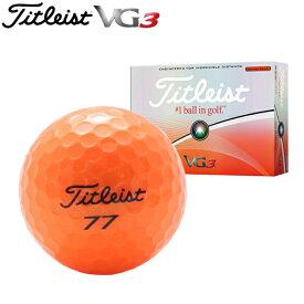 新品未使用 タイトリスト 2018モデル VG3 オレンジ オーバーランボール 12球1ダース 箱なしアウトレット Titleist