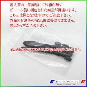 送料込み【代金引換払いは不可】オークリーサングラスハーフジャケット2.0イヤーソック43-558ルートビアHALFJACKET2.0FRAMEACCESSORYKITOAKLEY