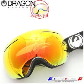 ドラゴン X1 INVERSE/RED ION+YELLOW BLUE ION 722-5424 DRAGON APX