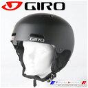 2018 ジロー ヘルメット レッジ Matte Black/M(55.5-59cm) 7060352 LEDGE GIRO