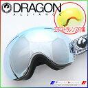 ドラゴン ゴーグル X1 Onboard DAP/Mirror Ion+Yellow Red Ion 722-5419 DRAGON