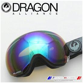 ドラゴン ゴーグル X1 Mason Grey/Flash Green Polarized 722-6274 DRAGON