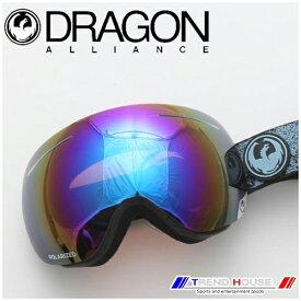 ドラゴン ゴーグル X1 Mason Blue/Flash Blue Polarized 722-6275 DRAGON