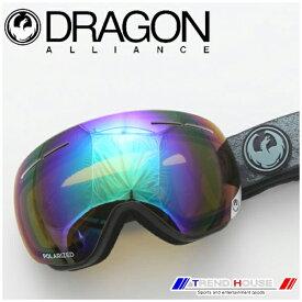 ドラゴン ゴーグル X1s Mason Grey/Flash Green Polarized 722-6286 DRAGON