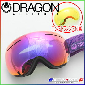 ドラゴン ゴーグル X1s Stone Violet/Purple Ion+Yellow Red Ion 722-6289 DRAGON