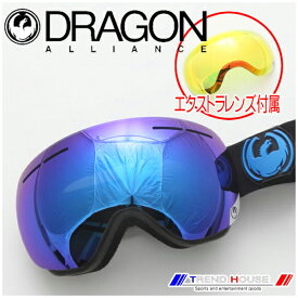 ドラゴン ゴーグル X1s Jet/Dark Smoke Blue+Yellow Red Ion 722-5438 DRAGON