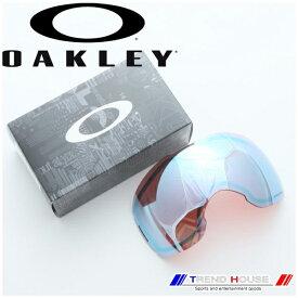 2020 オークリー ゴーグル エアブレイク XL 交換レンズ AIRBRAKE XL LENSES Prizm Sapphire Iridium 101-642-007 オークレー プリズム