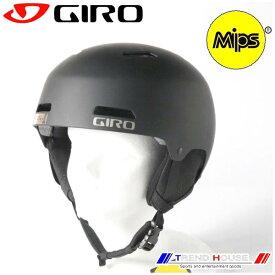 2019 ジロー ヘルメット レッジ ミップス Matte Black/M(55.5-59cm) 7060400 LEDGE MIPS GIRO