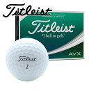 新品未使用 タイトリスト AVX エイブイエックス ホワイト オーバーランボール 12球1ダース 箱なしアウトレット Titlei…