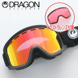 ドラゴン ゴーグル D1 OTG BLACK/LUMALENS RED ION+LUMALENS ROSE DRAGON ルマレンズ 347986032332
