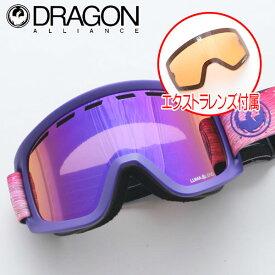 ドラゴン ゴーグル D1 OTG ABSTRACT/LUMALENS PURPLE ION+LUMALENS AMBER DRAGON ルマレンズ 404616032501