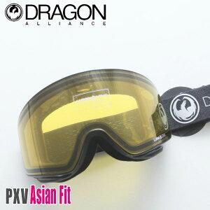 ドラゴン ゴーグル PXV アジアンフィット ECHO/PHOTOCHROMIC YELLOW 390396534338 DRAGON ルマレンズ