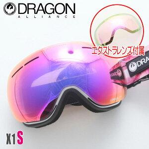 ドラゴン ゴーグル X1S MERLOT/LUMALENS PURPLE ION+LUMALENS LIGHT ROSE 404607018685 DRAGON ルマレンズ