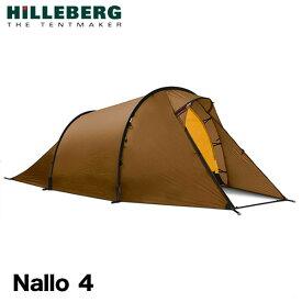 ヒルバーグ ナロ 4 サンド HILLEBERG/014413 Nallo 4 Sand テント