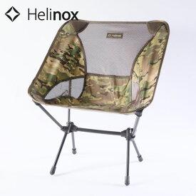ヘリノックス チェアーワン HELINOX/10004R2 Chair One MultiCam