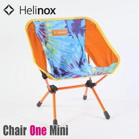 ヘリノックス チェアワン ミニ HELINOX/12639 Chair One Mini Tie Dye