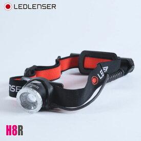 レッドレンザー Hシリーズ 充電式 ヘッドライト H8R LEDLENSER 880501