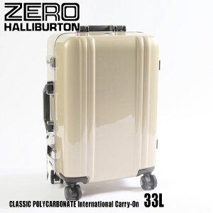 ゼロハリバートン クラシック ポリカーボネイト International Carry-On 33L ZRF220 Gold 80562 CLASSIC POLYCARBONATEスーツケース ZERO HALLIBURTON