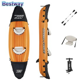 カヤック 2人乗り 321cm x 88cm インテックス に次ぐメーカー ベストウェイ/hydro-force Lite-Rapid X2 Kayak BESTWAY